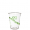 7 oz. GreenStripe® Cold Cup